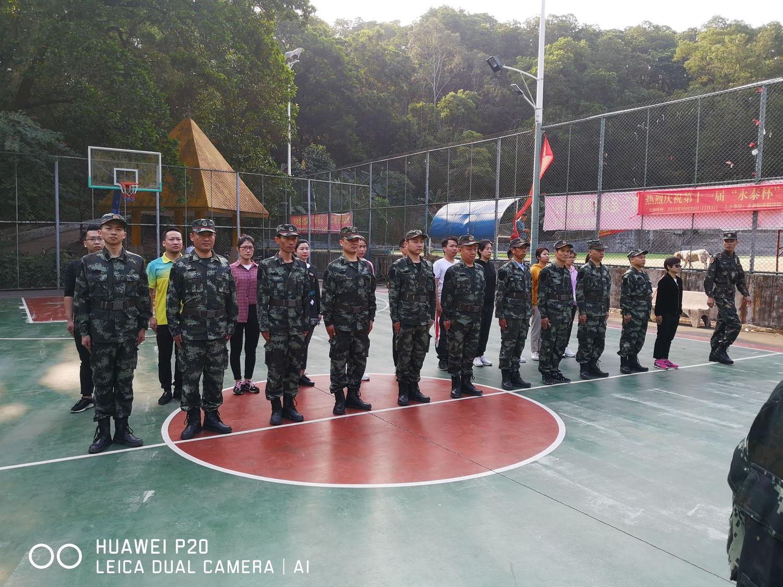 军事培训_2019030422_看图王.jpg